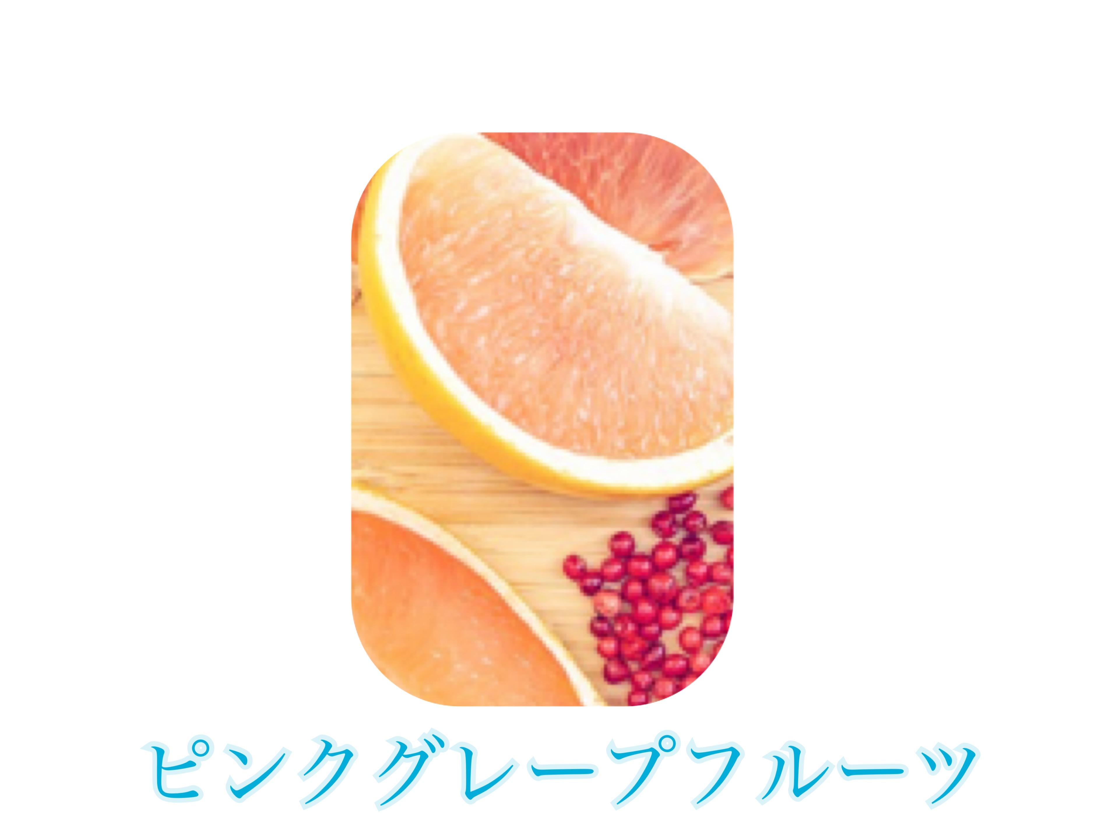 グローバルミルボンスカルプの香り